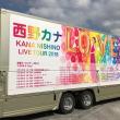 7月は2度目の東京納品の旅/フローリング娘