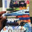 ブラオイラ#223(新幹線白山総合車両所編)
