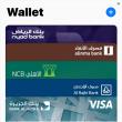 Apple Payがチェコ共和国のサウジアラビアに拡大。