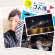 横浜海博2018〜夜景クルーズ〜☆☆☆(⁎⁍̴̆Ɛ⁍̴̆⁎)
