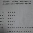 平成29年度千葉県社会人卓球選手権大会兼第51回全日本社会人選手権大会千葉県予選会