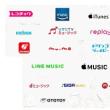 2nd single 『君だけ』リリース開始