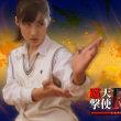 蹴撃天使RINA 〜おんなだらけの格闘祭 血斗!温泉の宿?!〜  【最終回】