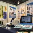 「中小企業新ものづくり・新サービス展」(JAPAN SMEs Tech & Service )ご来場の御礼