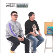 Weekly Idol EP.332 その5