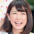 何があった? 元「怒り新党」青山愛アナが7月末にテレ朝を退社、海外留学へ   06月07日 21:40