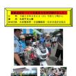 松原市民まつりで白バイとの記念撮影を通じて交通安全を呼び掛けました!!