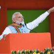 インド  国内外に批判も、モディ首相の北東部訪問  ばらまき予算に統計不正、露骨な総選挙対策