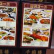 西門通り「千禧楼」はいろいろな炒飯が提供されている。