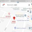 レストラン川崎さんへ