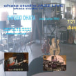 ohata studio《サマーJAZZ LIVE 》7/21 sat. 19:30 open