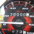 YBR125新天剣が2万キロ