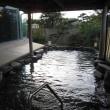「みなと悠々」(再訪)・・久美浜温泉
