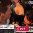 憲兵隊のような自民党、安倍晋三支持のチンピラたち。この連中が日本を台無しにする