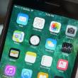iOS11不具合で、iOS11からiOS10にダウングレードしたい?iOS11 DG方法