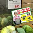 日本の時給はキャベツ1個の価格