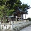 兵庫県西播磨へ イワナガ姫神社の謎解きへと行きました