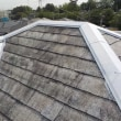 町田市で外壁屋根塗装工事致しました(ぬりいち)④
