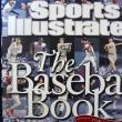 MLB Player Ichiro Suzuki / 「イチロー」