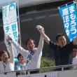 堺市市長選挙・市議補欠選挙支援に堺市南区に行きました