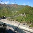 日本一の吊り橋を渡る