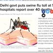 "H1N1""騒動""報道@インドが燃えてるのは安倍首相も一因?"