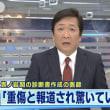 日馬富士をここまで追いかけられるメディアがなぜ加計学園理事長を追いかけないのか
