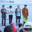 おかやまマラソンEXPO2018