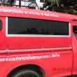 チェンマイの赤バス(ソンテゥ)協定料金