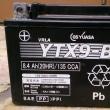 ホンダ CB400SF NC31  バッテリー 交換