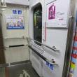 優しい電車、東武の新型車両70000系