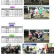 7/22(日)ORMレポートアップ
