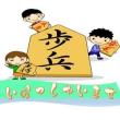 将棋フォーカス~かりん3年目の春~