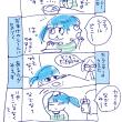 子育て絵日記~・・・そこじゃない編