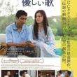 2017年 9月に見た映画