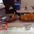 うえだ商店 330円の弁当 (呉市広)