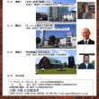 明日!江別の文化・歴史を語る!つなぐ!語り部の記録2018 開催のご案内<第4弾>!