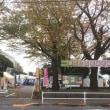 「第50回昭島市産業まつり」