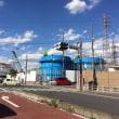 相模原市緑区にて「リニア新幹線駅」