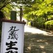 青の山〜丸亀城