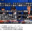 【祝】トランプ大統領「ハッピー・バースデー、シンゾー!」安倍首相63歳の誕生日にケーキでサプライズ演出、日米政府関係者が祝福日米韓首脳会談後