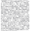 【ザ・ボイス 高橋洋一 2/22】【虎ノ門ニュース 有本香×竹田恒泰 2/22】【菅官房長官会見 2/22】ほか五輪ネタなど