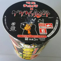 明星チャルメラ×ゲゲゲの鬼太郎 香味醤油