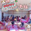 ★2018新年会★