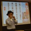 10/31 秋のふれあい交流会慰問ハーモニカコンサート実施