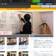 動画学習サービス | 第59回心理統計2.1(1)