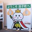 20180619 カフェOTTO通信 東日本縦断ツーリング 5/22