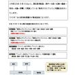 悲しや…「琉球エキスプレス」運航休止のお知らせ