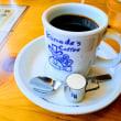 11月17日(金)のつぶやき ブレンドコーヒー WEB系打ち合わせ 株式会社AD-CREATE 午後から打ち合わせ2件 1件目WEB系終了 ふぅ~