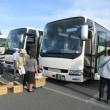 退職者の会日帰りバス旅行『房総グルメの旅』に行ってきました!